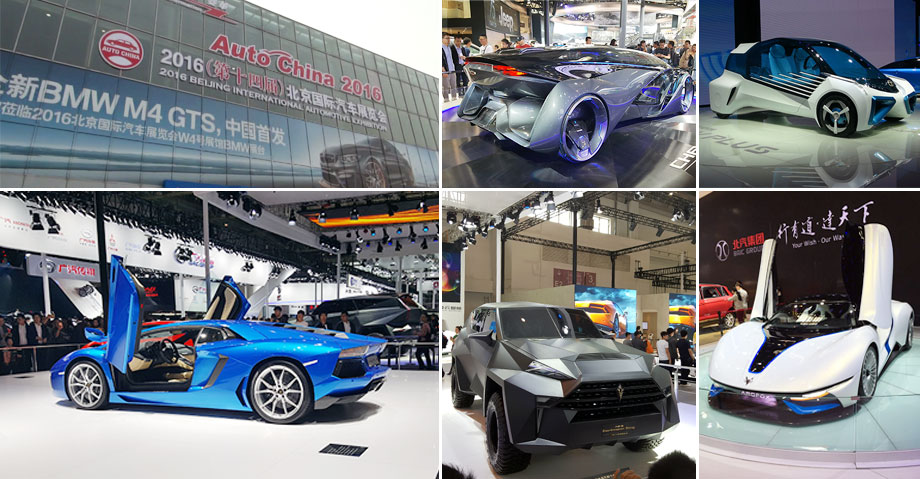 2016 Beijing Motor Show from Miral Auto Camp