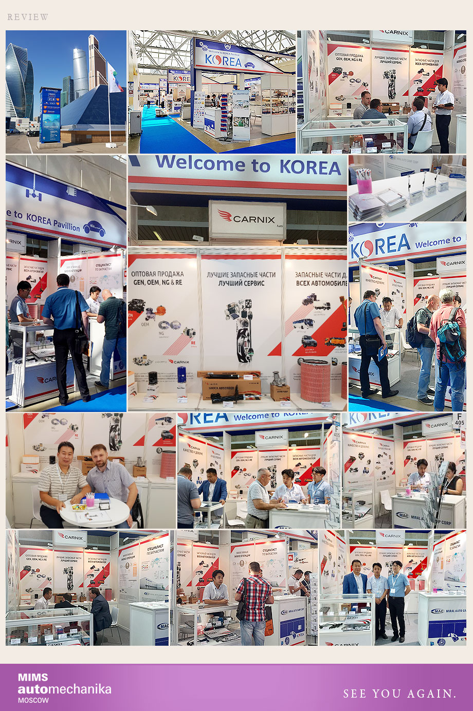 Review of MIMS Automechanika Moscow 2017 - Miral Auto Camp Corp.