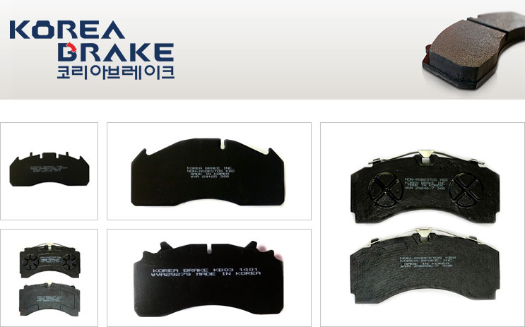 Brand promotion of Miral Auto Camp Corp - Korea Brake