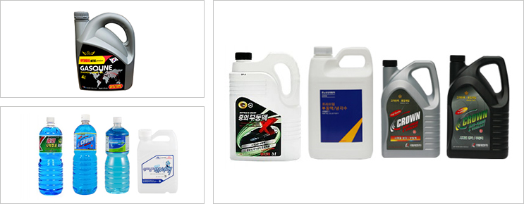 Miral Auto Camp - Auto Chemicals